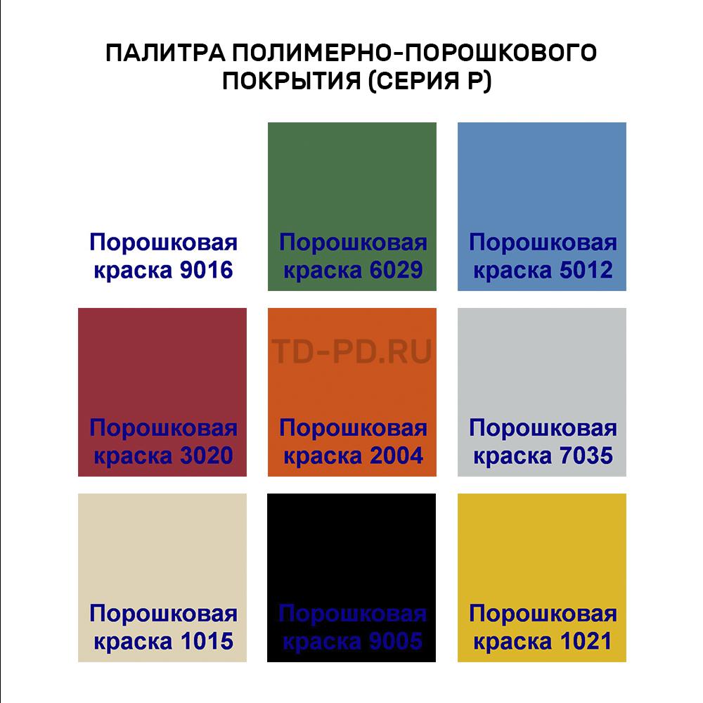 """СТОЛ ДЕТСКИЙ ЛДСП РЕГУЛИРУЕМЫЙ 17 (ДИАМ.700)"""""""